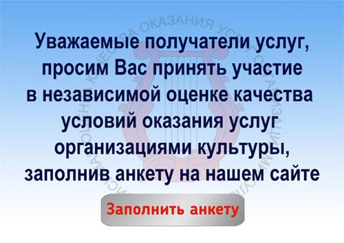banner_na_sajty-2-kopija.jpg